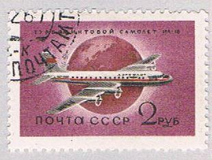 Russia 2151 Used Turbo Prop liner ILÿ18 (BP21218)