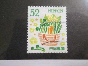 Japan #4084c used  2021 SCV = $0.70