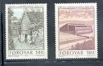 Faroe Islands Sc  39-0 1978 New Library stamp set mint NH