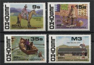 LESOTHO, 20th ANNIVERSARY OF INDENPENDENCE 1986, MNH SET
