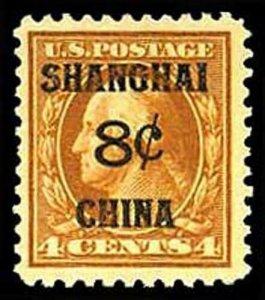 U.S. SHANGHAI K4  Mint (ID # 35249)