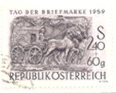 Austria B301 (U)