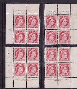 Canada-Sc#339p- id8-unused,NH 3c QEII Wilding-plate #2-tagged W2B-all 4 corners-
