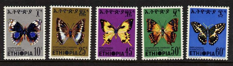 Ethiopia 720-4 MNH Butterflies