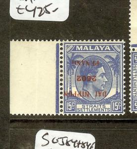 MALAYA JAPANESE OCCUPATION (P2601B) PENANG DN 15C  INV SGJ84B   MNH
