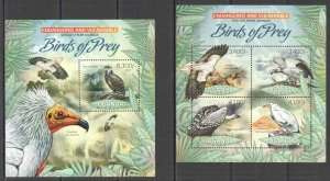 UG027 2012 UGANDA BIRDS OF PREY FAUNA ENDANGERED & VULNERABLE #2960-3+BL405 MNH