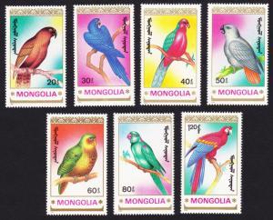 Mongolia Parrots 7v SG#2154-2160