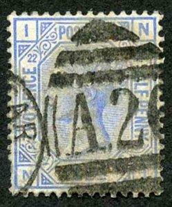 Gibraltar SGZ28 2 1/2d blue plate 22 with A26 pmk