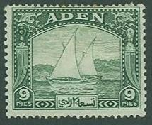 Aden SC#2 Dhow, 9 pies, MH