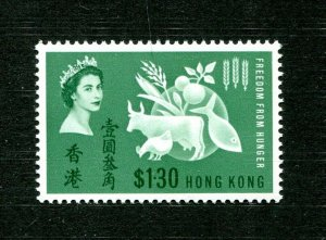 x332 - HONG KONG Sc# 218 Freedom from Hunger VF Unmounted Mint MNH