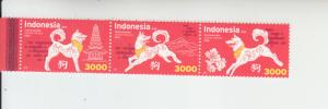 2018  Indonesia Year of the Dog S3  (Scott 2478) MNH