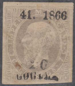 MEXICO 1866 MAXIMILIAN Sc 26 41 1866 COCULA Sub-Admin & 20 Sub-Cng CV$65+