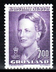 Greenland #229 MNH CV $3.50 (V5312)
