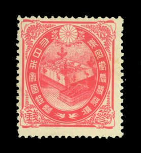 JAPAN 1900 Wedding of Prince Yoshihito 3sen red - perf.12.5 - Sk# C7 mint MH