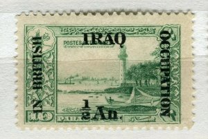 IRAQ;1918 early BRITISH OCCUPATION issue Mint hinged 1/2a. value