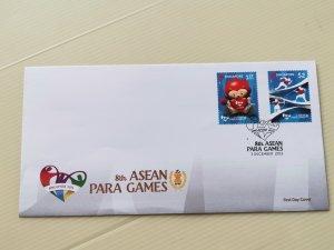 SINGAPORE 2015  FDC - ASEAN PARA GAMES.