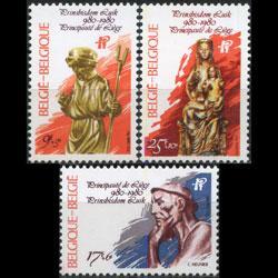 BELGIUM 1980 - Scott# B997-9 Liege Millennium Set of 3 NH