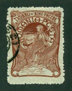 Romania 1906 #B1 U SCV(2020)=$3.75
