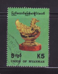Burma Myanmar 315 U Bird Artifact (C)