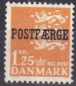 Denmark #Q40 MNH CV $10.00  (V5061)
