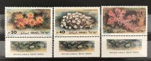 Israel 1986 #932-4 Tab, MNH, CV $2