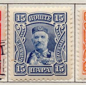 Montenegro 1907 Early Issue Fine Mint Hinged 15p. 182208