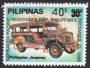 PHILIPPINES SCOTT 1503