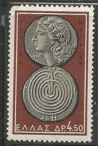 GREECE 756  MNH,  1959 COIN TYPE