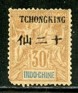 Tchongking # 10, Mint Hinge, CV $ 15.00
