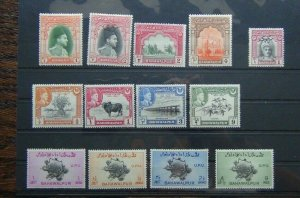 Bahawalpur 1948 values to 1r and 2r 1949 Jubilee UPU 1945 1A Official MM
