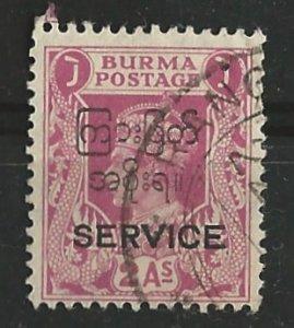 Burma # O48  George VI Official  2a   (1)  VF Used