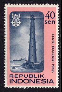 Indonesia 688 MNH VF