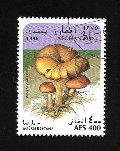 Afghanistan 1996 - U - Unlisted - Pic 3 *