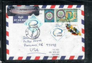 QATAR COVER (PP2812B) 1985 5 STAMP A/M COVER VIA MANCHESTER TO USA