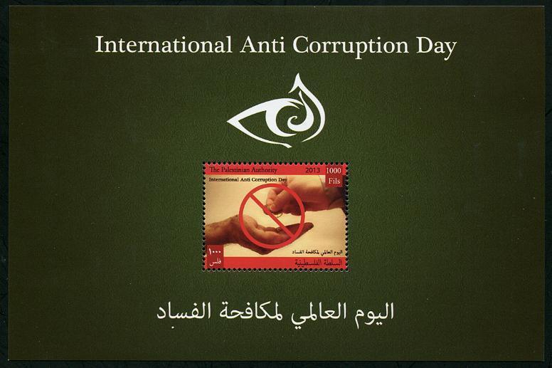HERRICKSTAMP NEW ISSUES PALESTINE AUTHORITY Int'l Anti - Corruption Day S/S