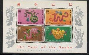 Hong Kong Sc 537a 1989 Year of Snake stamp souvenir sheet mint NH