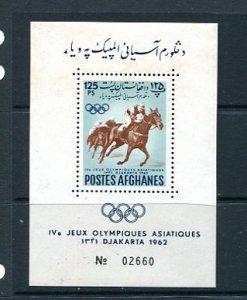 Afghanistan 1962 Mini Sheet Sc 603 note 4th Asian Games Horse Racing MvLH 8750