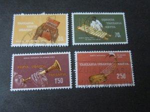 Kenya Uganda Tanganyika 1970 Sc 209-12 set FU