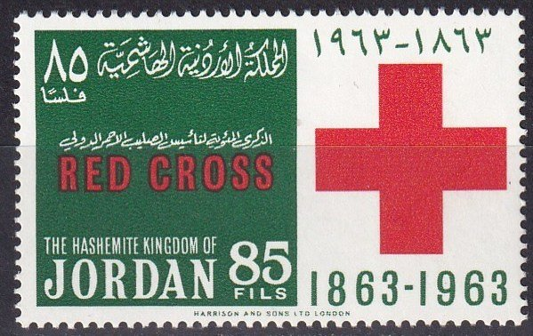 Jordan #418 F-VF Unused CV $4.00 (Z5043)