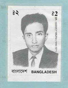 Bangladesh 1997 Martyred Intellectuals (6th series) 2t Dr...