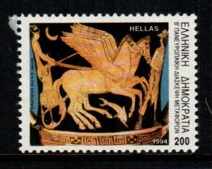 Greece  1779   MNH $ 2.25 111