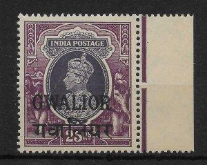 INDIA-GWALIOR SG117 1948 25r SLATE-VIOLET & PURPLE MNH - NORMAL TONING