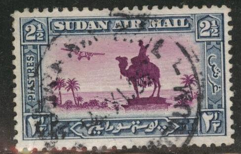 SUDAN Scott C9 Used 1933 airmail stamp