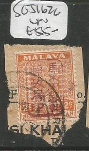 Malaya Jap Oc Negri Sembilan SG J162c VFU (2cxr)