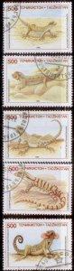 Tajikistan 1995 SC# 69-73  Lizards CTO