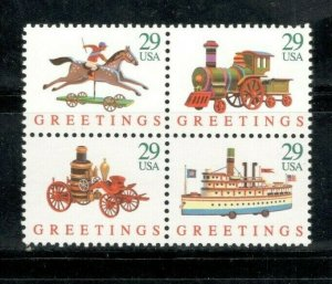 2711-14 Christmas Toys  Block Of 4 Mint/nh FREE SHIPPING