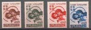 German Occupation Serbia 1941, Mi. 54 I to 57 I , mint lightly hinged, set of 4