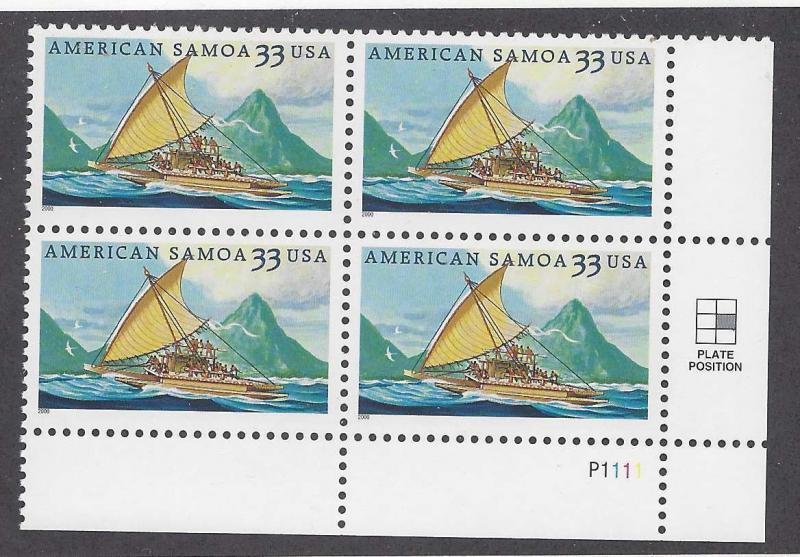 3389 Catalog # American Samoa Oceania Plate Block of 4 33 cent Stamps