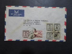 Iraq 1953 Commercial Cover to USA (VII) - Z8609