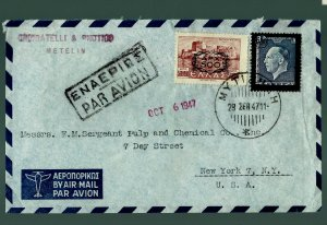 GREECE 1947 RARE OVERPRINT STAMPS POSTALY USED COVER TO USA UNIQUE & INTERESTI